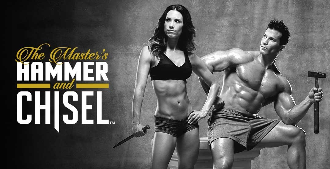The Master's Hammer & Chisel – 2 Lazy 4 the Gym
